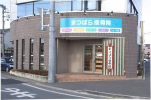 北高崎駅前スポーツデポの向かいです。